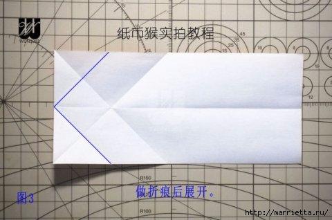 Обезьянка в технике оригами из бумаги (4) (480x318, 82Kb)