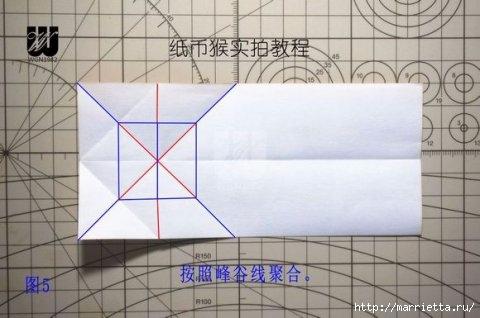 Обезьянка в технике оригами из бумаги (6) (480x318, 85Kb)