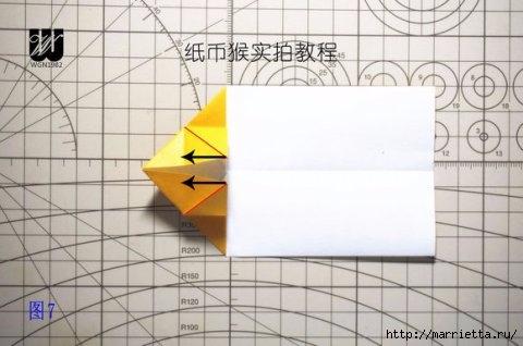 Обезьянка в технике оригами из бумаги (8) (480x318, 82Kb)