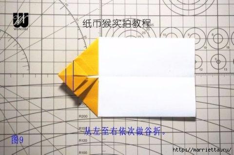 Обезьянка в технике оригами из бумаги (10) (480x318, 84Kb)