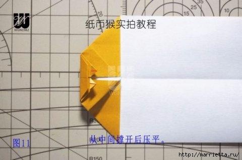 Обезьянка в технике оригами из бумаги (12) (480x318, 70Kb)