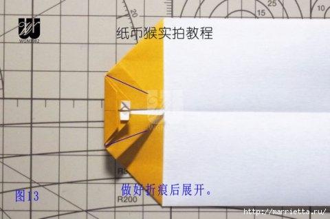 Обезьянка в технике оригами из бумаги (14) (480x318, 71Kb)