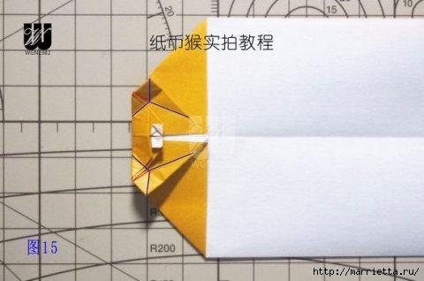 Обезьянка в технике оригами из бумаги (16) (480x318, 67Kb)
