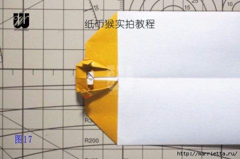 Обезьянка в технике оригами из бумаги (18) (480x318, 67Kb)