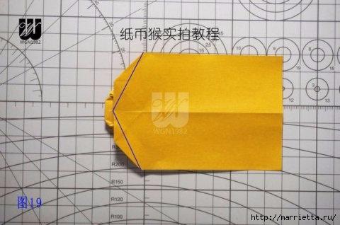 Обезьянка в технике оригами из бумаги (20) (480x318, 85Kb)