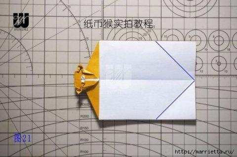 Обезьянка в технике оригами из бумаги (22) (480x318, 82Kb)