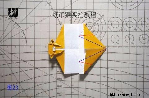 Обезьянка в технике оригами из бумаги (24) (480x318, 86Kb)