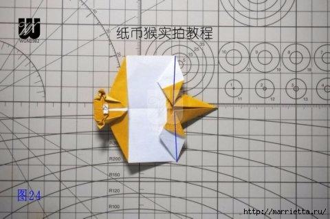 Обезьянка в технике оригами из бумаги (26) (480x318, 87Kb)