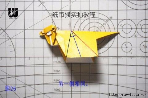 Обезьянка в технике оригами из бумаги (28) (480x318, 85Kb)