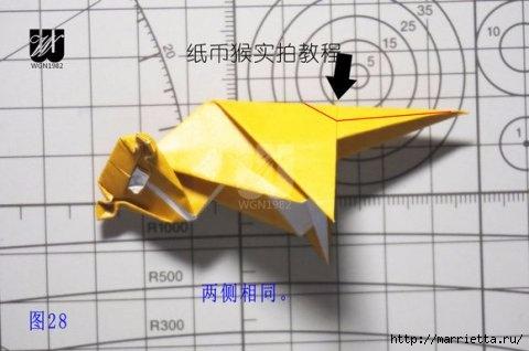 Обезьянка в технике оригами из бумаги (30) (480x318, 78Kb)