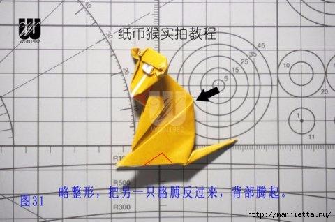 Обезьянка в технике оригами из бумаги (34) (480x318, 89Kb)