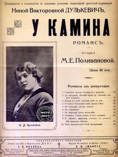 romansUKAMINA (400x530, 201Kb)