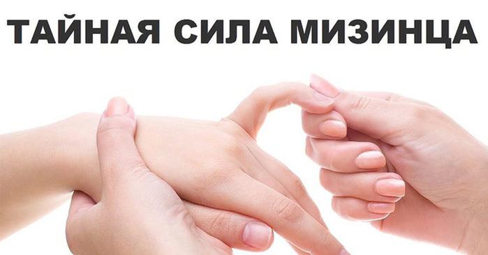 3633096_119832531_getImagejpgyayayayayayaya (700x366, 126Kb)