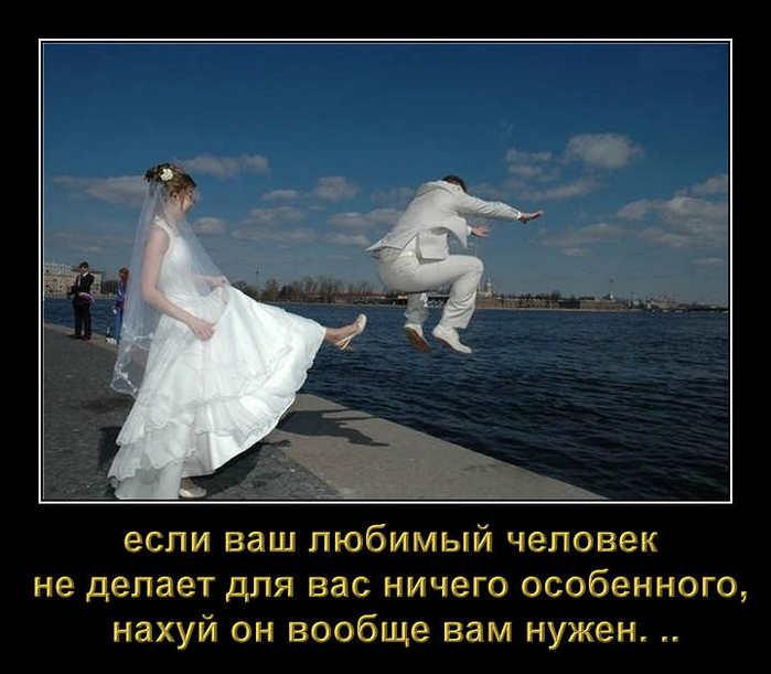 5939244_7680802011_07_0103_52_58bomz_orgdemotivator_pinok_pod_zad_sulit_vostorg_poleta (700x611, 42Kb)