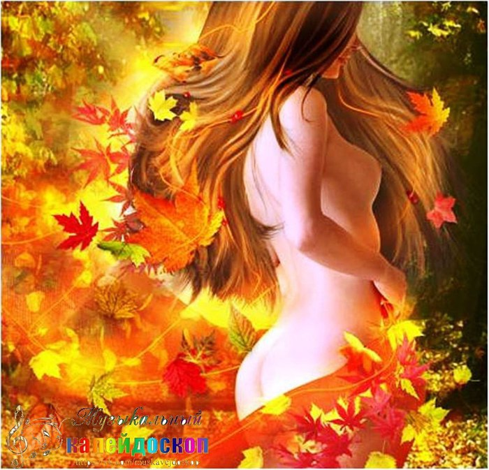 Осень клен фото