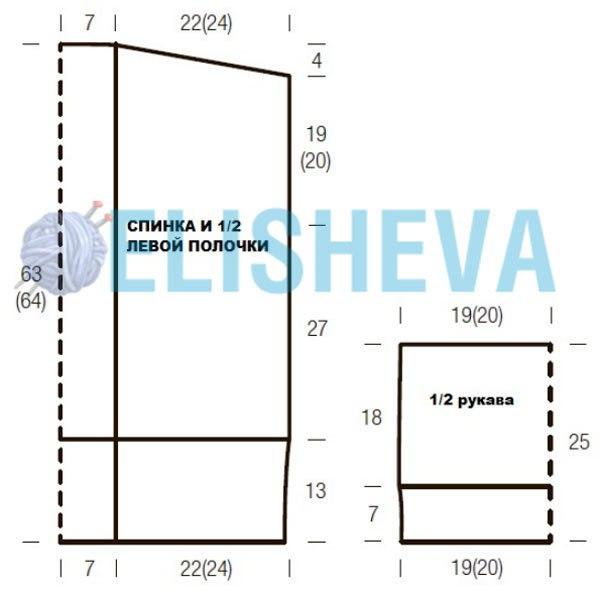 toIYMo7msa4 (600x592, 31Kb)