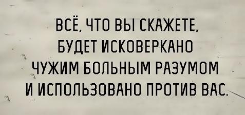 ��������� ����� (477x224, 61Kb)