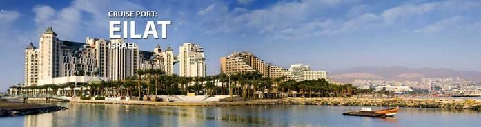 eilat-israel-cruise-port-banner (700x185, 24Kb)