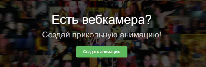 Screenshot (700x229, 211Kb)