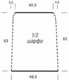 snud-kosami-shema-vjazanija-spicami-6 (242x281, 28Kb)