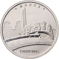 02-РњРёРЅСЃРє (200x200, 79Kb)