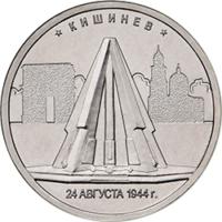 04-Кишинев- (200x200, 77Kb)