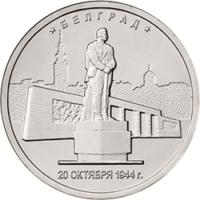08-Белград- (200x200, 71Kb)
