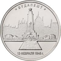 10-Будапешт (200x200, 77Kb)