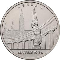 12-Вена (200x200, 76Kb)