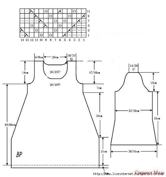 pOvxiF-3X2A (574x610, 90Kb)
