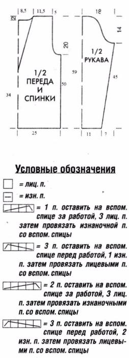 m_047-2 (1) (253x700, 116Kb)