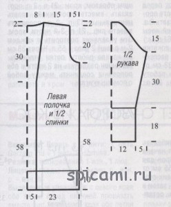 11-5-248x300 (248x300, 48Kb)