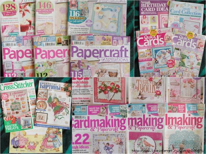 журналы (700x525, 355Kb)