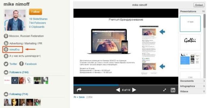 В записную книжку SEO шницы! 11 источников бесплатных ссылок для вашего сайта