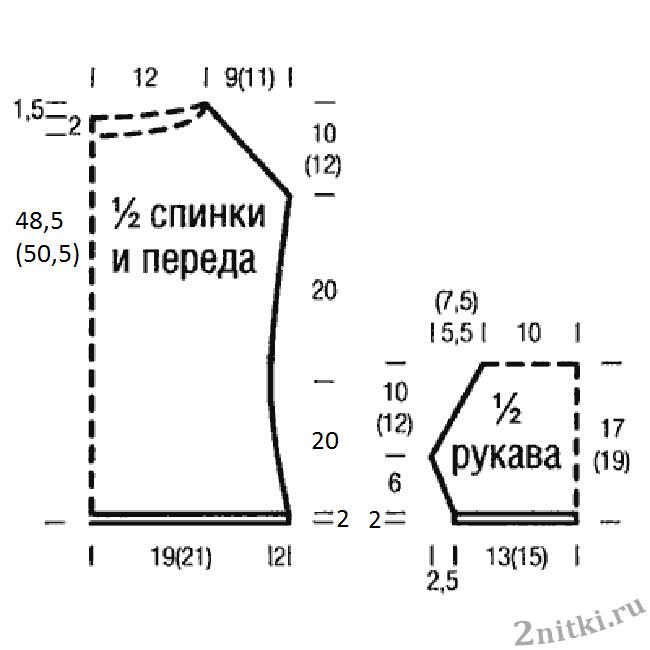 3925073_koftochkaspicami2 (650x650, 22Kb)