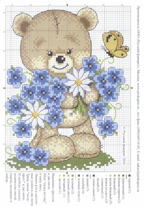 94051457_large_17 (492x700, 420Kb)