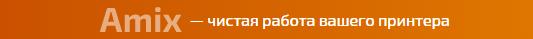 скриншот_005 (533x39, 10Kb)