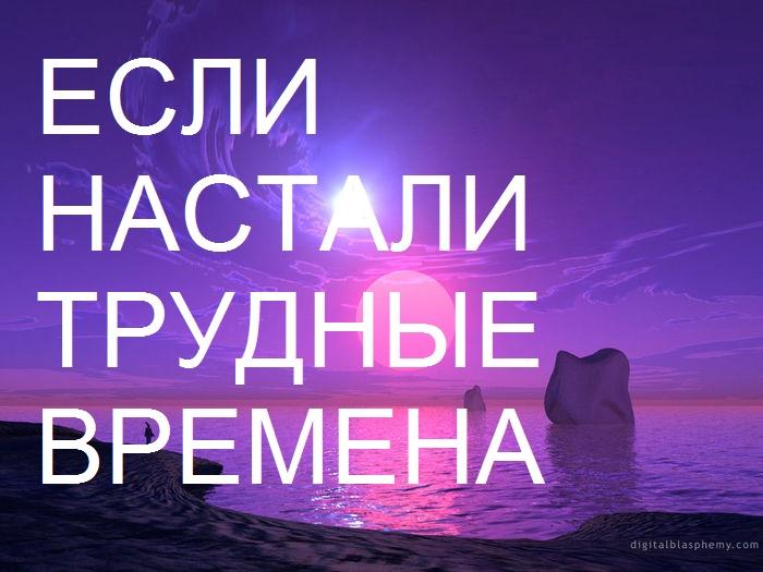 89266338_3387964_krasota33 (700x525, 105Kb)