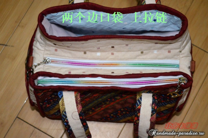 Как сшить сумку своими руками (22) (690x457, 294Kb)