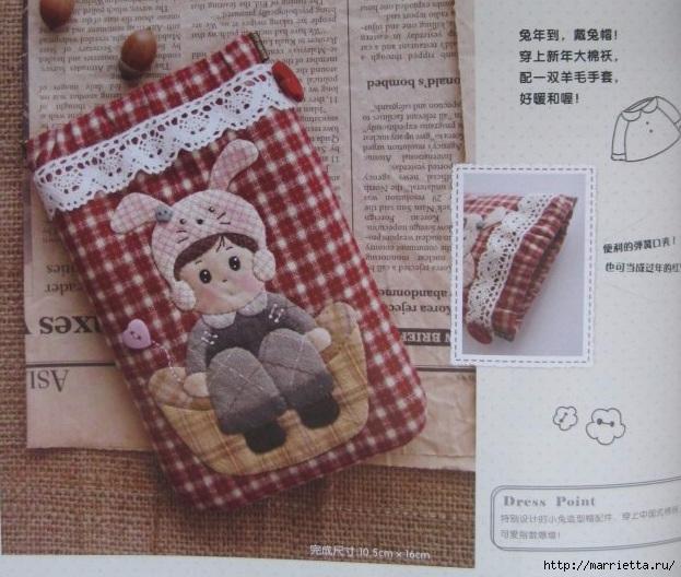Аппликация на детских кошельках и сумочках. Шаблоны (3) (623x528, 227Kb)