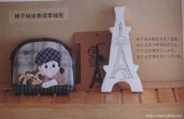 Аппликация на детских кошельках и сумочках. Шаблоны (5) (602x388, 119Kb)