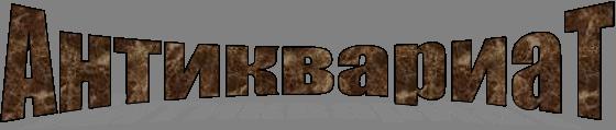 Новый рисунок (1) (560x119, 52Kb)