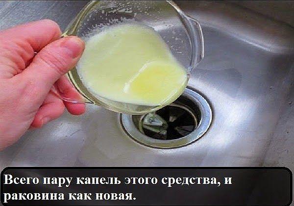 5463572_sredstvo_dlya_rakovini (600x420, 41Kb)
