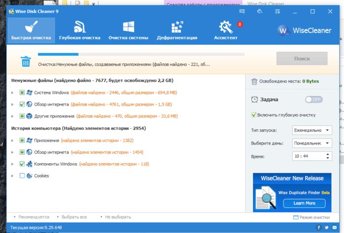 Screenshot_3 (700x474, 148Kb)