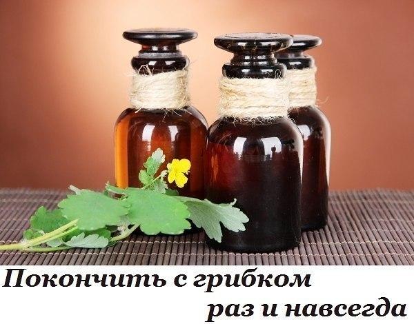 2749438_Kak_pokonchit_s_gribkom_raz_i_navsegda (600x470, 61Kb)