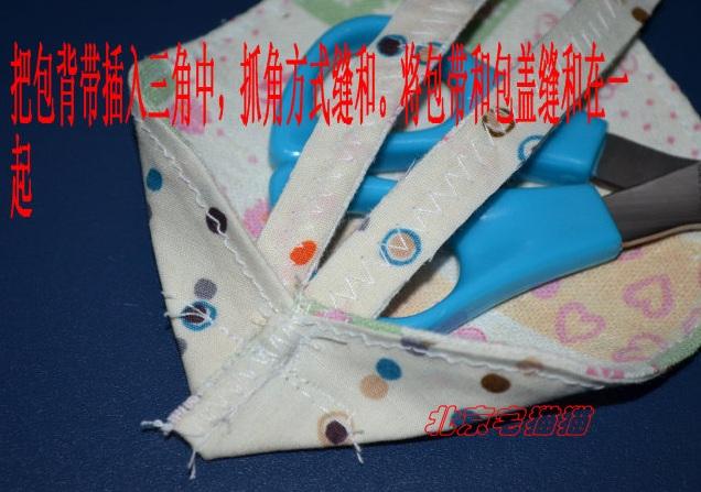 Как сшить сумку-рюкзак (26) (636x447, 280Kb)