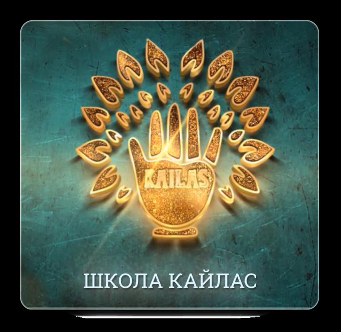 4687843_SK (700x682, 592Kb)