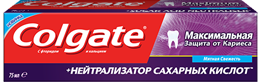 colgate (260x83, 37Kb)