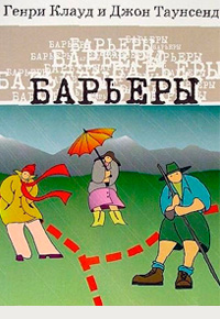 bareer1 (200x290, 35Kb)