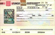 visa-v-rossiyu (220x141, 18Kb)